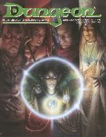 Cover of Umbra